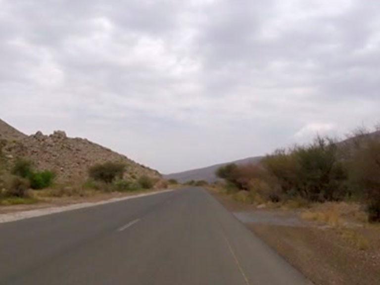 Tanuf to Al Hamra